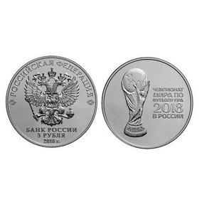 Moeda Copa Da Russia 2018 25 Rublos 2 Lançamento - Moeda Sob