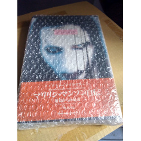 Marilyn Manson Libro Long Hard Road Out Of Hell Japones