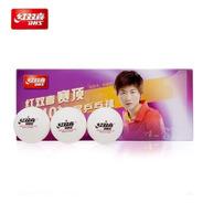 Pelotas Ping Pong 100% Plástico Dhs 40+ 1* Pelotitas X 120 U