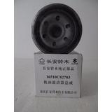 Filtro Aceite Chana/saic Wuling/spark/matiz/wagon R Esteem