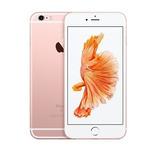Iphone Apple 6s 16gb Nf Lacrado Garantia Apple +2 Brindes