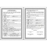 Formulário - Contrato De Locação De Imóvel Residencial