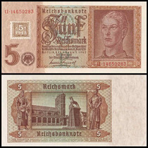 Germany Dem Republic Alemanha P-3 Fe 5 D. Mark 1948 * C O L*