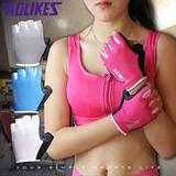 Guantes Mujer Gym Hombre Aolikes 1 Par Envio Gratis Gimnacio