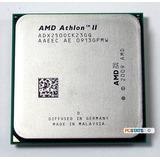 Procesador Amd Athlon X2 250 Socket Am3