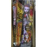 Muñecas Monster High Surtido