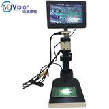 Microscópio Digital Eletronico + Monitor 7 Polegadas + Led