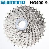 Shimano Sora Cassete Piñon 9 Pasos Cs-hg400-9 Mtb Ruta Sproc