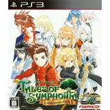 Tales Of Symphonia Chronicles 2 En 1 Ps3 Zaffron