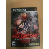 Devil May Cry 5th Anniversary Ps2