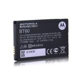 Batería Motorola Nextel I880 I885 I776 Xt 300 I580 I410 W375