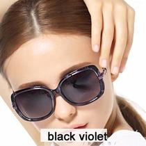 Óculos Feminino Leidisen Super Luxo Lentes Polarizadas Uv400