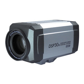 Camera Profissional Cftv Ccd Sony Luxvision Lvc8030 Zoom 30x