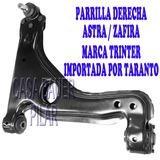 Parrilla Suspension Derecha Astra / Zafira Con Rotula