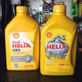 20w50 Aceite Shell Helix Mineral