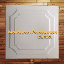 Placas Decorativas Parthenon Para Cielorrazo De Tergopol
