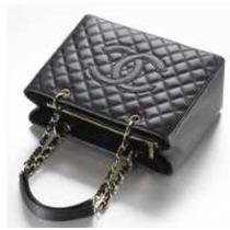 Bolsa Shopper Chanel Couro Original Frete Gratis Todo Brasil