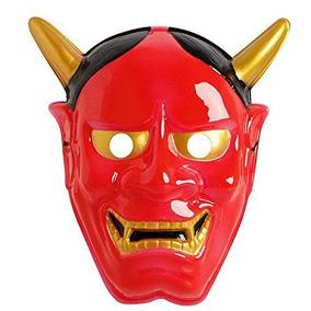 Itemap Máscaras De Terror Anónimo Disfraz Fiesta Anime Sabi