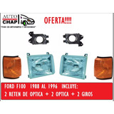Optica + Reten + Giro + Parrilla Ford F100 88 Al 96