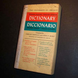 The University Of Chicago Dictionary. Español Inglés