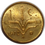 1 Centavo 1972 Espiga - Estados Unidos Mex. Tamaño Reducido