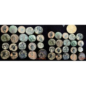 Lote 20 Mini Moedas Antigas Império Romano Alto Padrão