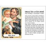 Santinho São José Igreja Católica Paróquia C/100 #sf-0185