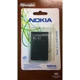 Bateria Nokia Bl5j Lumia 520 5800 X6 C3 Asha 200 N900