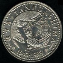 Portugal Moneda De Plata 200 Escudos Sin Circular Proof