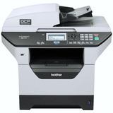 Impressora Brother Dcp 8080 Dn Revisada