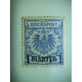 Correio Alemão No Império Turco - Sobreimp- 1 Piaster - 1889