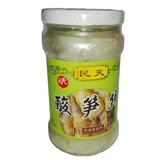 Brote Bambú Conserva 270 Gr Mintian Salud Hogar Natural
