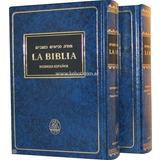 Tanaj La Biblia Hebreo/español - 2 Tomos