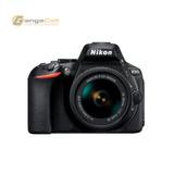 Camara Nikon D5600 Digital Slr Profesional 18-55mm Nueva