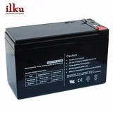 Batería Recargable Agm 12v 7ah Ciclo Profundo/kit Solar