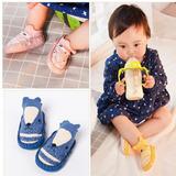 Hermoso Práctico Zapatos Antideslizantes Bebes Niños