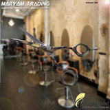 Tijera Maryam Trading Filo Navaja Animal Print Ambar