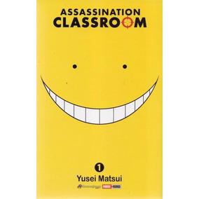 Assassination Classroom 1 - Yusei Matsui