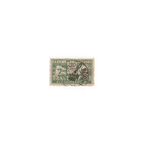 Selo 200 Réis - Pró-inválidos E Órphãos - Revolução 1930b Ab