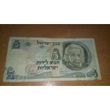 Israel 5 Lirot Año 1968 Einstein