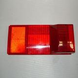 Mica Lente Trasero Patente Fiat 147 Spazio Vivace Rojo