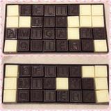 Mensaje En Chocolate Bombones Regalo Dia Del Amigo Sorpresa