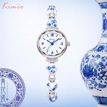 Relógio Kimio Estilo Chinês Cerâmica Frete Grátis!