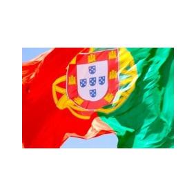 mapa portugal igo8 Mapas Gps Igo 8.3 Amigo 8.4 Primo 8.5 5 Navegadores   GPS con  mapa portugal igo8