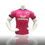 Camisa Cerezo Osaka 2018 (liga Japonesa) - Frete Grátis