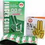 Condones Dedos Pack Sexual 10 Aloe Higiene Hombre Mujer