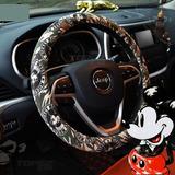 Cubre Volante Protector Mickey Mouse Camuflado Funda Auto