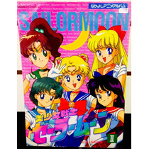 Artbook Sailor Moon 2 Gastovic Anime Store