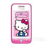 Pedido Celular Samsung S5230 Hello Kitty Libre 3,2mpx