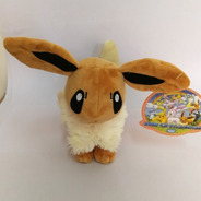 Peluche Pokemon Eevee, Umbreon , Sylveon, Evoluciones